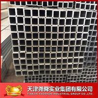 thickness 0.8mm pregalvanized square steel pipe tube hollow section china manufacture