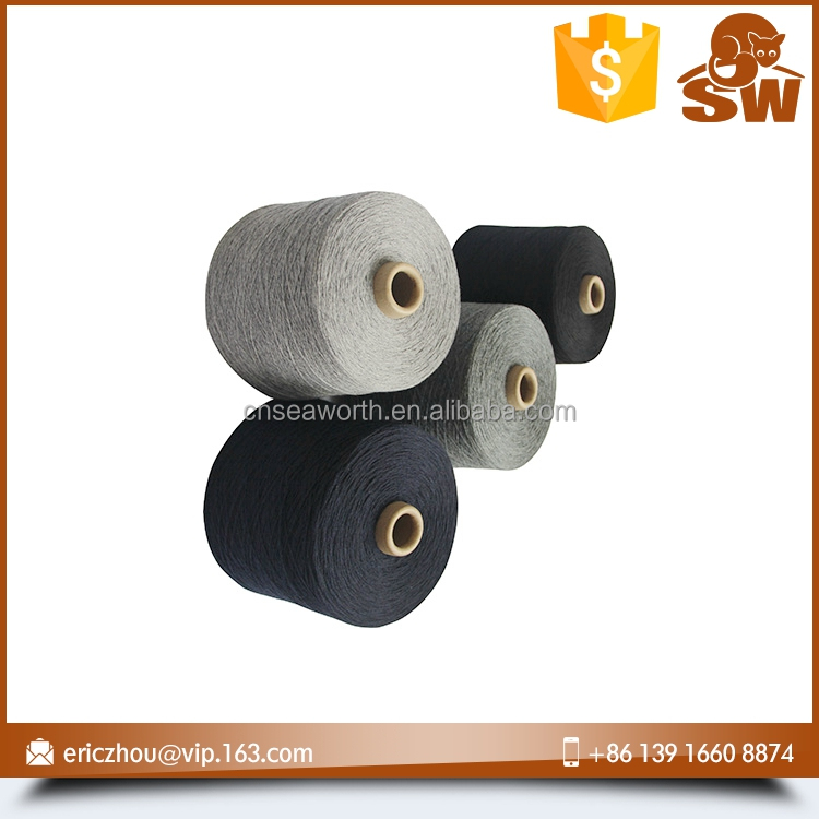 Best quality in many styles wholesale undyed cashmere yarn