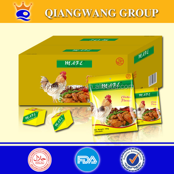 4g*25*80 CHICKEN POULET CUBE SEASONING CUBE CHICKEN CUBE SOUP CUBE