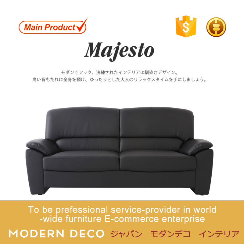 Classic Furniture Living Room Antique Traditional leather sofa