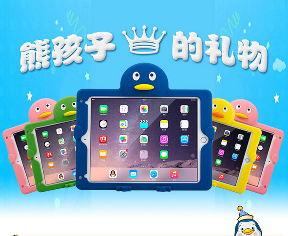2016 Factory price OEM 3D cute cartoon style silicone protective case with stand function for apple ipad 2 3 4 for children