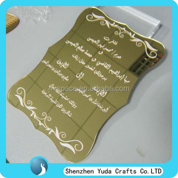 invitation lace acrylic invitation wholesale wedding invitations lace