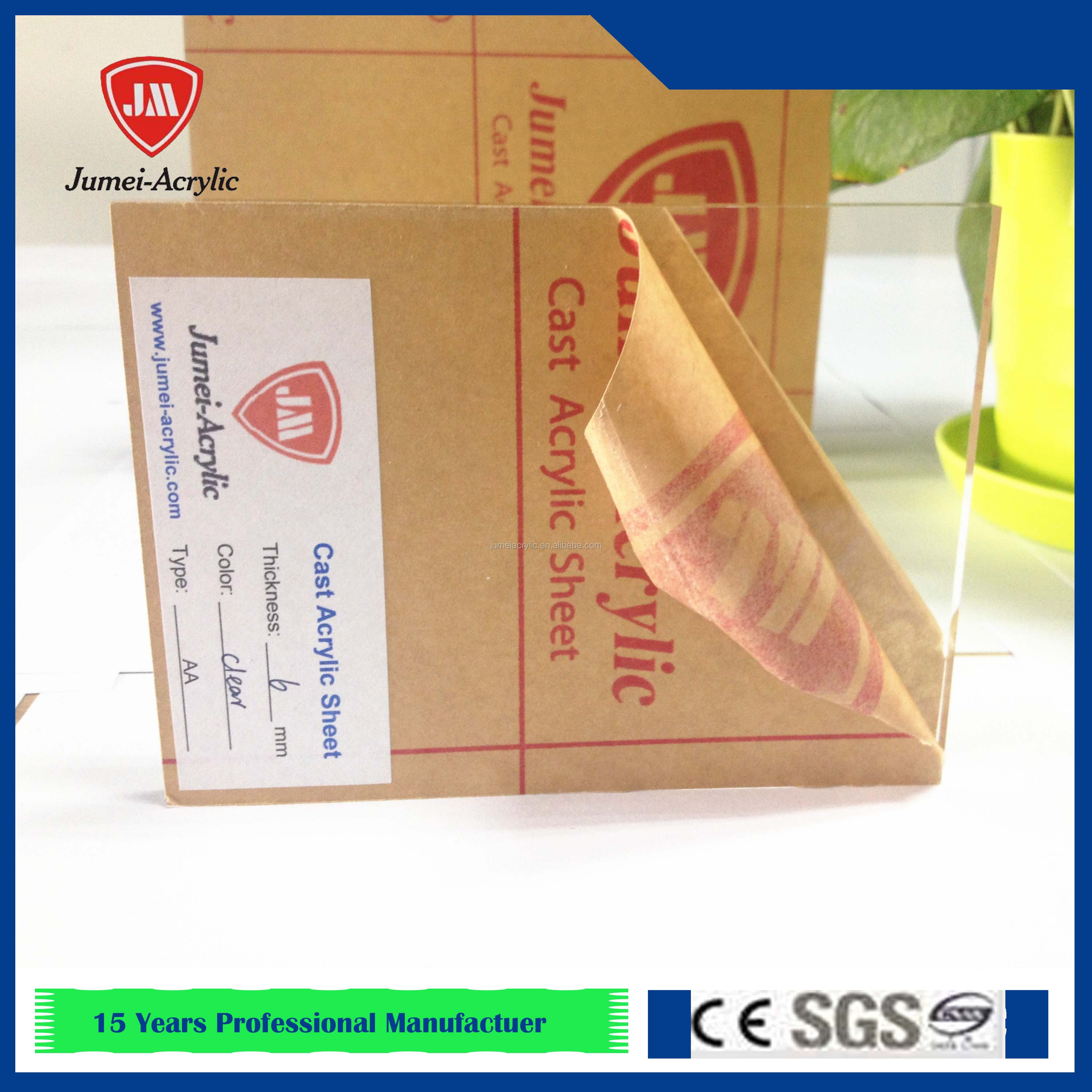 high quality clear colored pmma sheet made in china