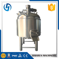 Cost price home brew house for sale 20 l