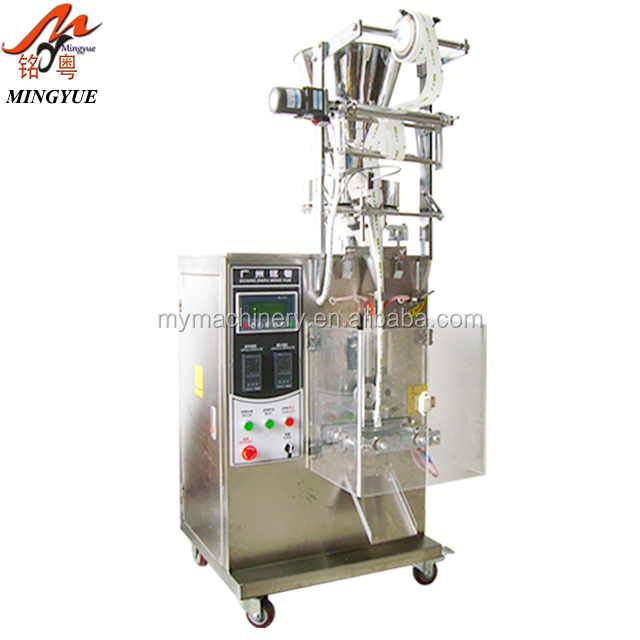 Pistachio nut packing granule packing machine March Expo