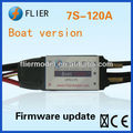 High quality brushless ESC 7S 120A for RC boat