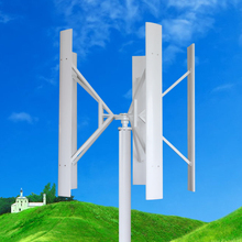 china 1kw 48v high quality vertical wind generator for sale