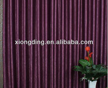 Fashion hotel curtains and drapes wholesale and manufacture
