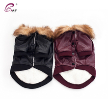 Pet clothing dog clothes leather jacket winter coat for dogs