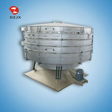 High screening efficiency sewage pulp slurry separation vibrating sieve