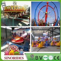 Hot Amusement Thrill Rides!China children adult games amusement rides self control