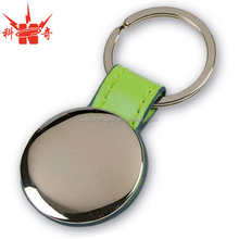 promotion gifts black nickel keychain leather metal keychain