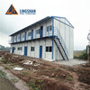 low price labor accommodation prefabricated concrete house / labor house