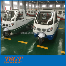 personal use electric three truck/tri-truck/tricycle best quality and low price factory supply