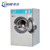 New technical coin operated laundry machine price for laundry shop