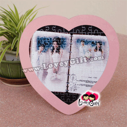 Sublimation Jigsaw Puzzle (Love shape)