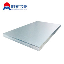 Henan Mingtai Aluminum 6061 Aluminum Plate creates new glories in Container application
