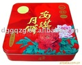 square Moon Cake Tin Box (GQ-018)/ candy box/ candy can