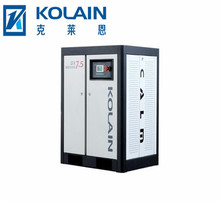 High pressure auto air conditioning scroll air compressor 7.5kw