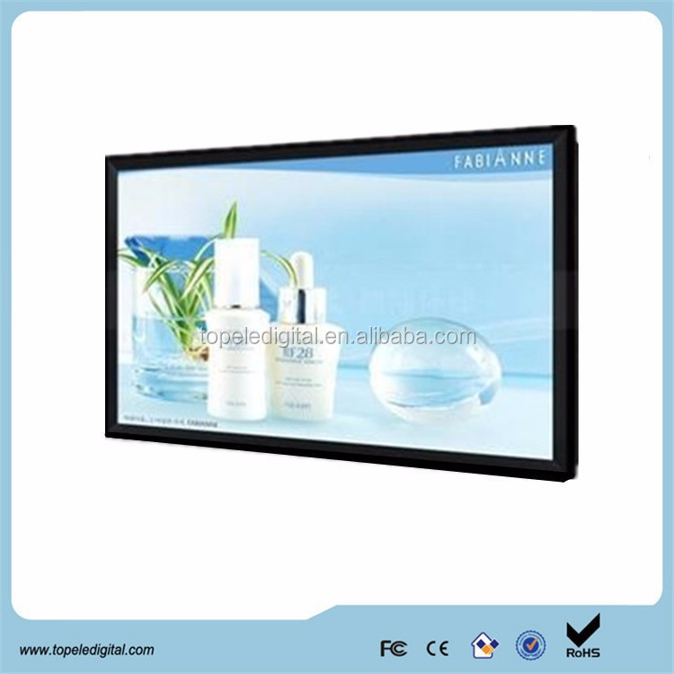 "42"" wall mounted LCD portable digital signage display with CF cd and USB interface for indoor using"