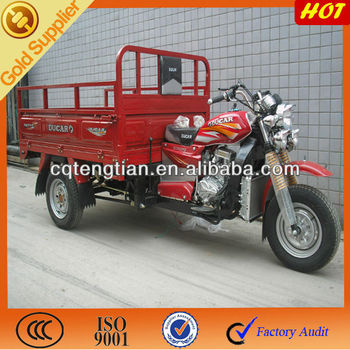 200cc three wheel motor