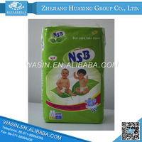 Beautiful Hot Sale Baby Star Diapers