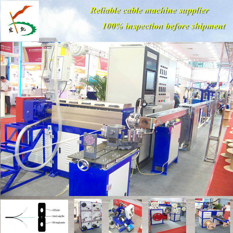 fiber optic cable machine-FTTH fiber optic equipment/optical fiber cable production line