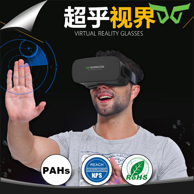 new products 2017 3d virtual reality vr box all in one, vr all-in-one 2GB/8GB Virtual Reality Bluetooth 4.0 Octa Core VR Box