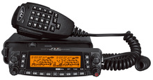 TYT TH9800 Quad band two way base station transceiver 50 watts am fm vhf uhf mobile radio