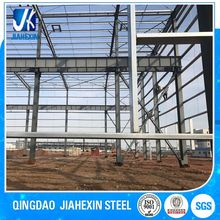 customized metal prefab steel structure warehouses building
