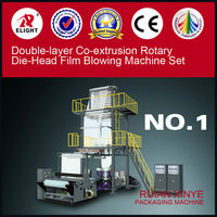 Double layer Co-extrusion Rotary Head Blown Film Machine Plastic Film Extrusion
