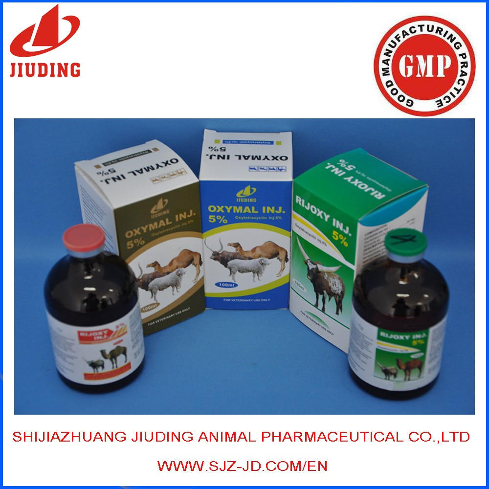 Veterinary medicinal for sheep -Lincomycin hcl injection