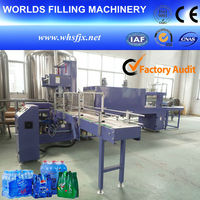 MB-400-II Automatic PE Film Shrink Wrapping Machine