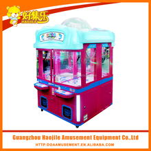 Luxury crane claw coin operated prize machine/key master kids crane games game