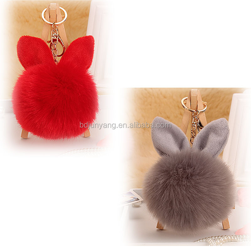 Lovely girls fur pom pom keychain faux fur cheap