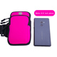 handphone arm mobile phone armband case bag pouch for running