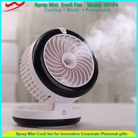 2016 New design mini handheld portable summer cool table fan