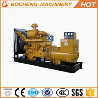 High quality magnetic power generator sale for sale with best price