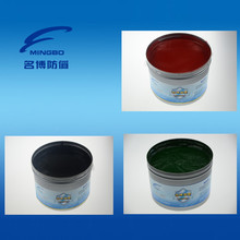 Carbon ink for offset printing (CP-3207)