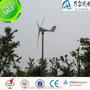 100w 200w low noise wind generator price with CE ISO made in China