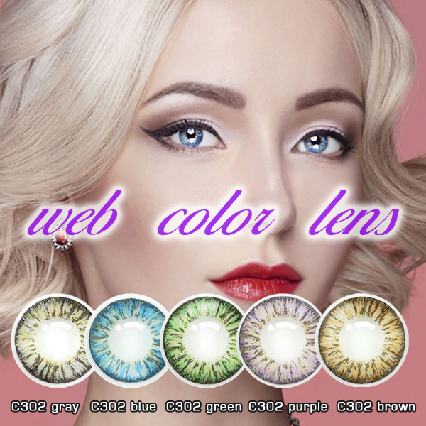 Green color contact lens 3 tone charming best sell lolita cosmetics contact lenses