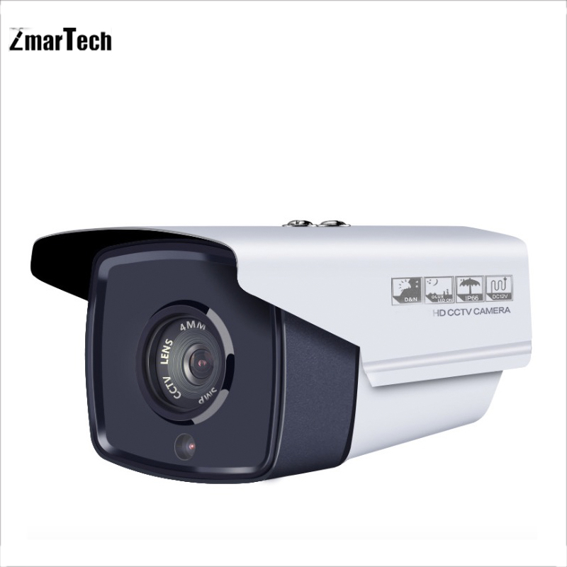 On sale indoor 2.0mp camera kit cheap home security camera systems cctv security camera