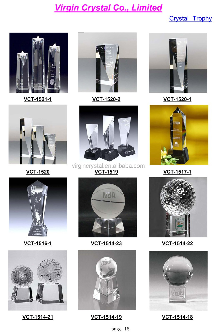 2016 Crystal VIP Trophy Catalog-16.jpg
