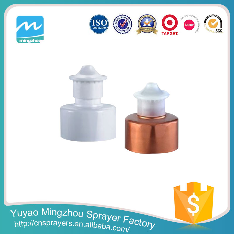 MZ-High quality wholesale water bottle cap/ plastic push pull cap