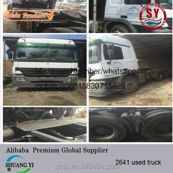 Used Germany 2641 truck