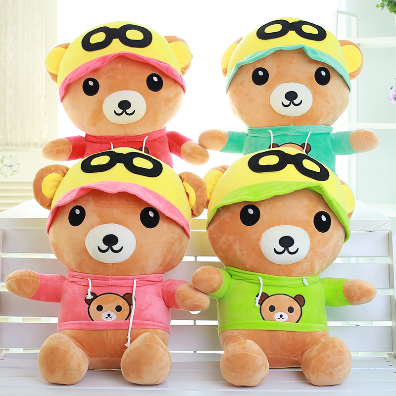 Knitting plush doll toys rattle