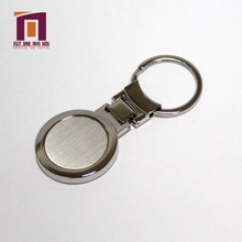 blank round custom shaped metal keychain