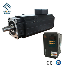 6kw high energy saving 50 to 80% AC milling machine electric motors with drive