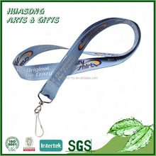 Office Funky Printed Nylon Lanyard