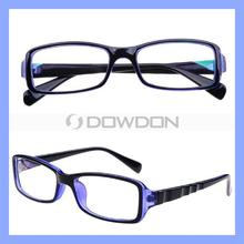 High Degree Screen Film Computer TV Radiation UV Protection Glasses